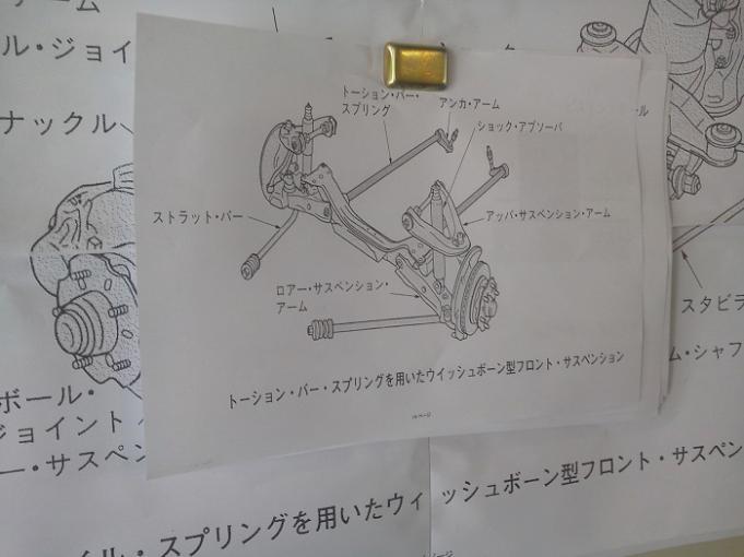 blog_image-5
